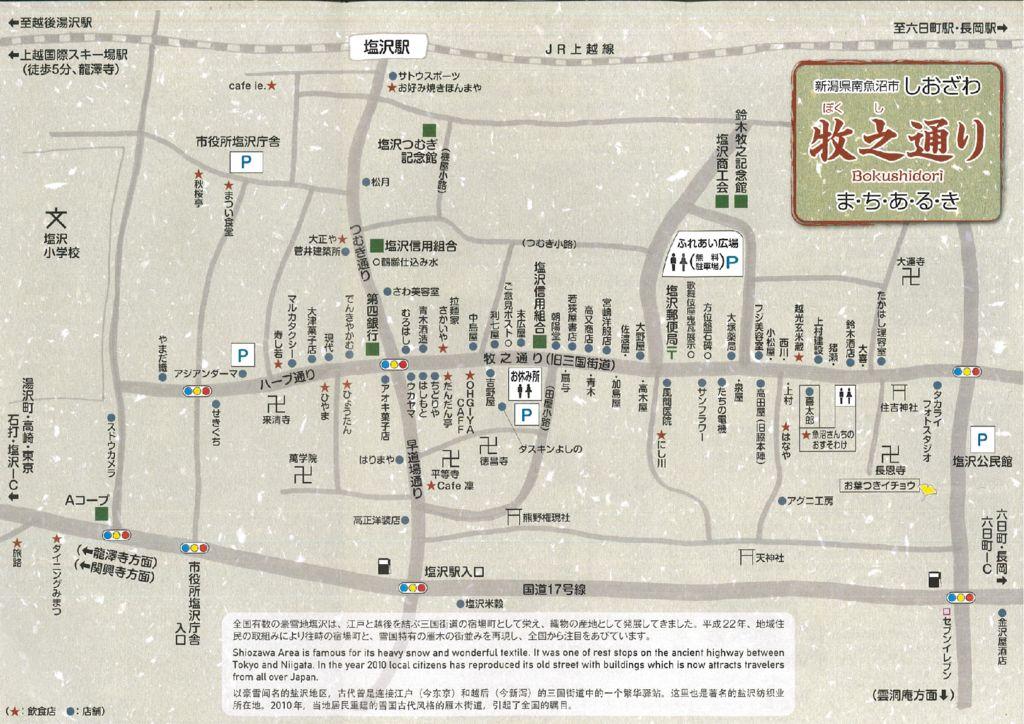 bokushidouri_mapのサムネイル