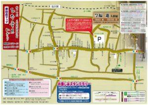 hinayukimikazari2019mapのサムネイル