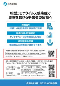 pamphlet (1)のサムネイル
